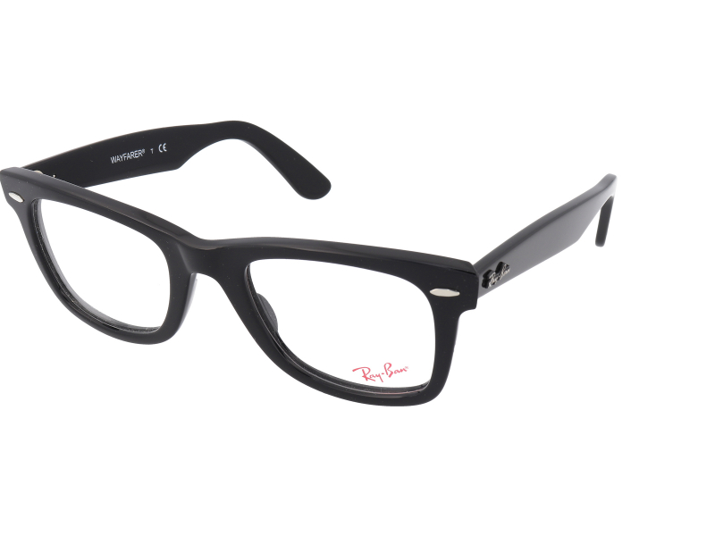 Brille Ray-Ban RX5121 - 2000