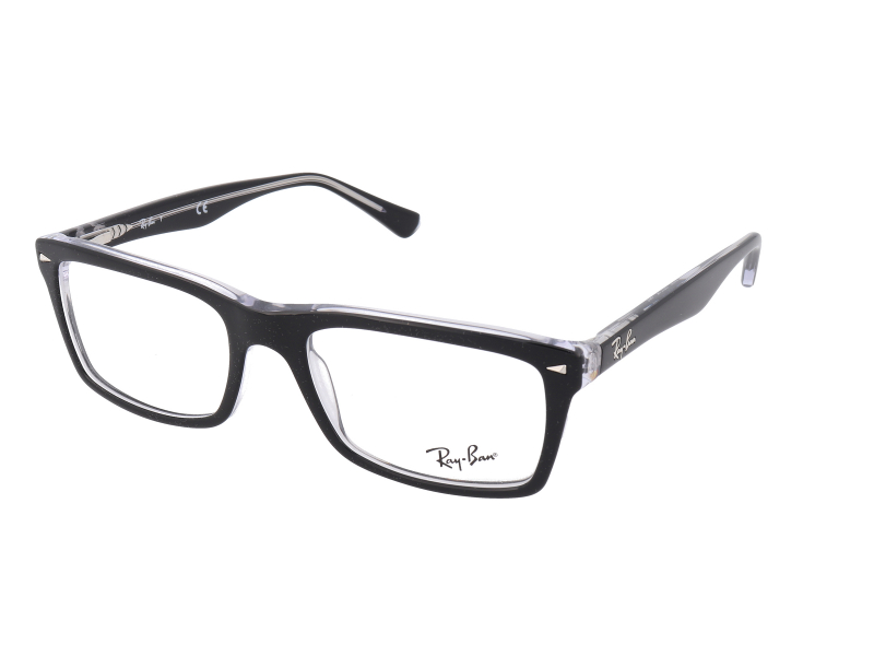 Brille Ray-Ban RX5287 - 2034