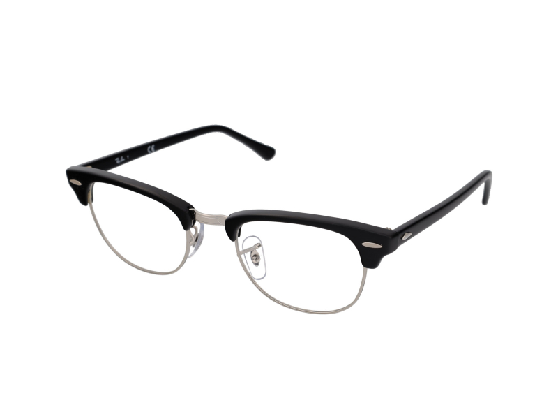 Brille Ray-Ban RX5154 - 2000