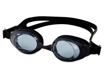 Schwimmbrille Neptun - schwarz