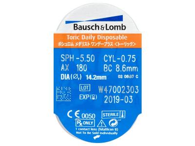 SofLens Daily Disposable Toric (30Linsen) - Blister Vorschau